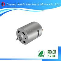 Small Waterproof Powerful Electric Motors Mini Battery Powered Motor