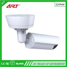 1.3MP 960P Night Vision Outdoor HD IP Camera POE ART New Style Unique Design