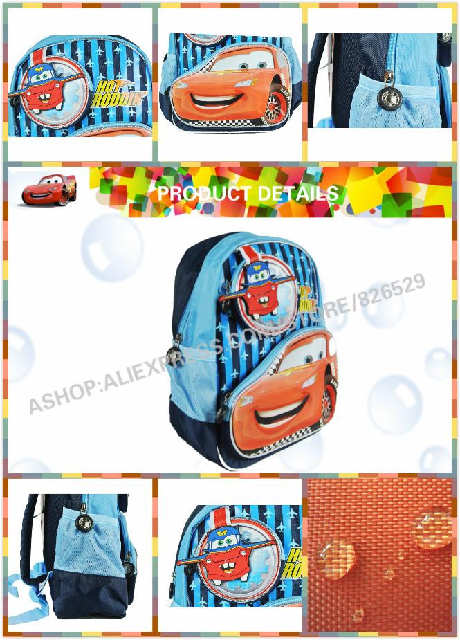 Школьный рюкзак DISNEY 2 mochias RB0011