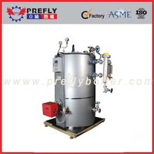 Steam Boiler For spin flash dryer,oil/gas fire tube Steam Boiler