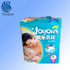 2015 Premium cloth baby diapers in bulks,baby diapers manufacturers in China