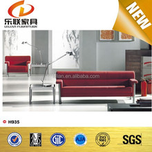 Popular Modern Steel Frame office sofa leather sofa furniture high quality furniture leather sofa H-935