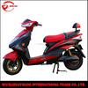 hot sales electric motorcycle with high speed