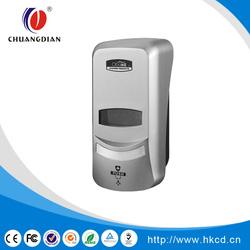 CHUANGDIAN, 400ml Mini Wall Mount Manual Plastic Liquid Soap Dispenser CD-1269C