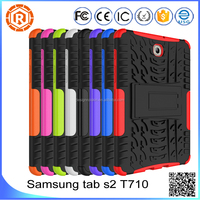 New Design back tablet cover for Samsung Galaxy Tab S2 t710 8.0