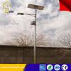 Green Environmental Production unique solar