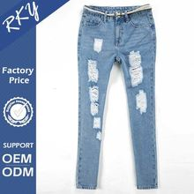 Custom Printing Breathable 100 Cotton Jeans For Women