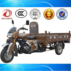 three wheel gas scooters/ three wheel manufacturer in china/three wheel car