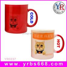 Economic most popular full color change/magic/focus/coated mug