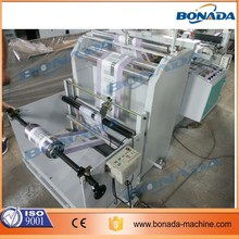 ZF250/350 Middle sealing plastic film roll bag packaging making machine