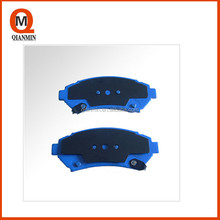 High performance car spare parts semi-metallic Brake Pads 1H0 698 451 E for AUDI,PEUGEOT,SEAT,VOLKSWAGEN,RENAULT,SKODA