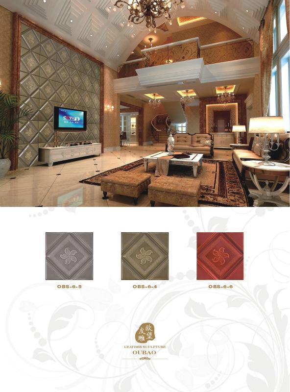 baideli fabrication 3d d coration murale panneau plaque. Black Bedroom Furniture Sets. Home Design Ideas