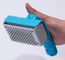 2015 High Quality Pet Grooming Brush with button
