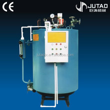 High efficiency good quality fuel boiler