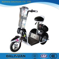 3 wheel electric bicycle motor chain drive