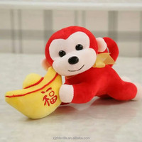 soft monkey plush toys hold good luck yuan bao gift