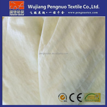 sea-island silk satin chiffon fabric/pleated pure crinkle chiffon for lady garments/air cylinder dyeing the airflow style fabric