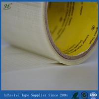 Utility Modle Self Stick Stretch Cellulose tape