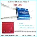 sellos de cable electrónicos para contenedores KD-306 sello para cables de alta seguridad