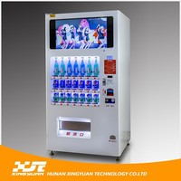 High quality factory supply touch screen beer vending machine for sale