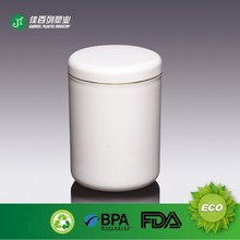 B5-1 950ml protein powder plastic container