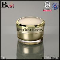 30g ball luxury acrylic cosmetic plastic jar for sale