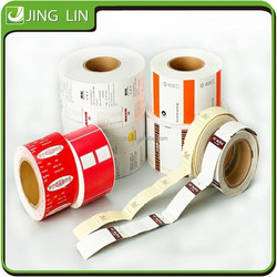 China made self adhesive paper roll label for printing