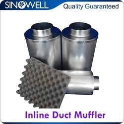 Professional Manufacturer SINOWELL Hydroponics UV Penetrable 6 inch Duct Silencer Muffler