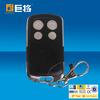 Compatible European Multi-Brand Rolling Code Rf Remote Control
