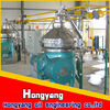 Small edible oil refining machine Cooking oil refining mill/Small crude oil refinery equipment
