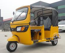 Special three wheel motorbike/ commuter motorbike