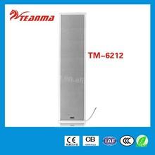 Public address system high power TM6212 waterproof 6.5inch subwoofer speaker box