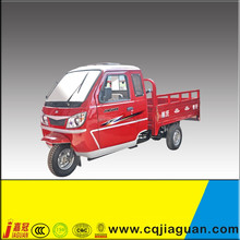 Cabin Cargo High Quality Motor Tricycle/3 Wheel Motorcycle