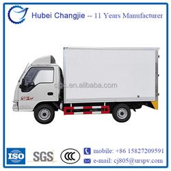 JAC small goods van