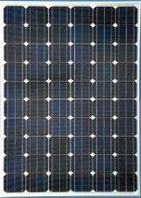 Cheap price Solar cell panel module (SK-4170MBc)