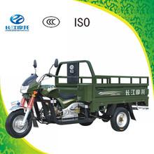 Atacado China amplamente utilizado 3 roda carga de scooter motorizada