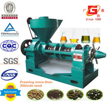 10ton per day big oil extract palm kernel oil extraction machine