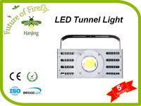 Shanghai Hanjing 30 - 240W 5 Years Warranty Integrated LED Tunnel light