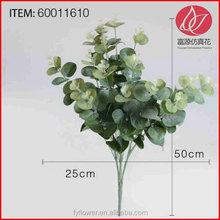 Top quality hot sale garden artificial leaf