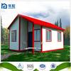 Low cost steel frame 50mm sandwich panel prefab house