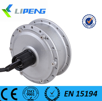 High torque 500W front drive geared motor, electric bicycle conversion kit