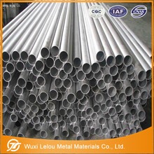 high quality china supply aluminum
