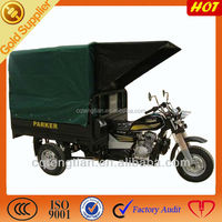 China new three wheel covered motorcycle