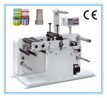 TXY-320 high speed rotary adhesive label die-cutter machine with slitting cheap price