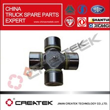 sinotruk Heavy truck parts universal joint (57mm)