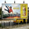 digital print blockout PVC flex banner customized size ads showing