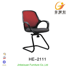 HE-2111 NEW Conference Chairs 2015 Comfortable Mesh Office Chair