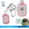 new design custom top sale eco-friendly pet tag with metal qr code