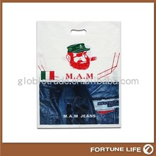 Blue jeans hdpe laundry plastic bag in hot selling