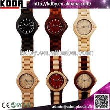 Maple Wooden Watch/Wood /Bamboo Watch companies looking for distributors